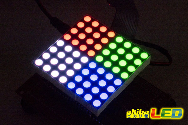 8x8 RGBドットマトリクスLED - a...